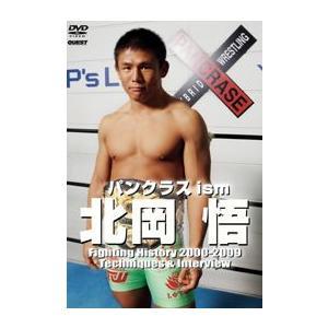 バンクラス ism  北岡悟 [総合格闘技 DVD]|lutadorfight