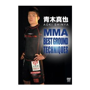 青木真也 MMA BEST GROUND TECHNIQUES [総合格闘技 DVD]|lutadorfight
