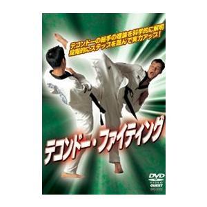 テコンドー・ファイティング 跖拳道 [DVD]|lutadorfight