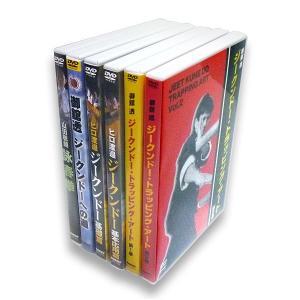 ジークンドー DVD 極6種 セット DVD計6枚 [DVDセット]