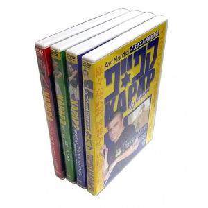 軍隊 格闘術 KAPAP カパプ DVD 極4種 セット DVD計4枚 [DVDセット]