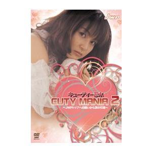 キューティー鈴木  CUTY MANIA 2  〜JWPトップへの闘いから涙の引退〜 女子プロレス [DVD]|lutadorfight