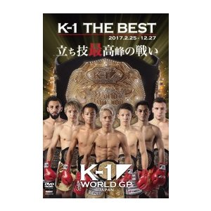 K-1 THE BEST 2017.2.25 - 12.27 [DVD]|lutadorfight