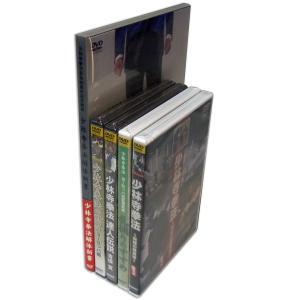 少林寺拳法 DVD 極5種 セット DVD計8枚 [DVDセット]