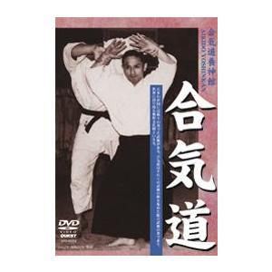 合気道 [DVD]|lutadorfight
