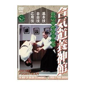 合気道養神館 [DVD]|lutadorfight