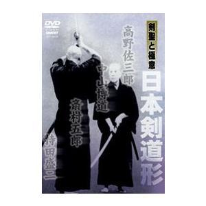 剣聖と極意  日本剣道形 [DVD]|lutadorfight