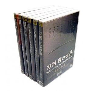 日本刀 刀剣 DVD 極6種 セット DVD計6枚+書籍2冊 [DVD・書籍セット]|lutadorfight