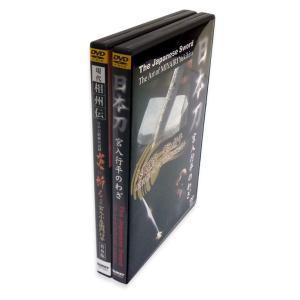 日本刀 宮入セット DVD 極2種 セット DVD計2枚 [DVDセット]|lutadorfight