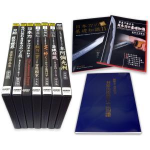 日本刀 刀剣 DVD 極7種 セット DVD計7枚+書籍3冊 [DVD・書籍セット]|lutadorfight