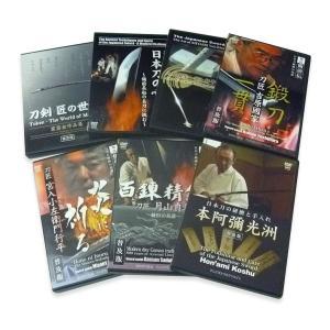 日本刀 刀剣 DVD 極7種 セット DVD計7枚+書籍3冊 [DVD・書籍セット]|lutadorfight|02
