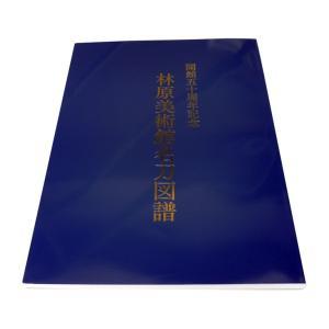 日本刀 刀剣 DVD 極7種 セット DVD計7枚+書籍3冊 [DVD・書籍セット]|lutadorfight|05