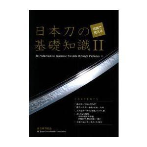 日本刀 刀剣 DVD 極7種 セット DVD計7枚+書籍2冊 [DVD・書籍セット]|lutadorfight|05