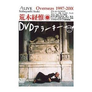 LIVE  DVDアラーキー  Over seas 1997-2000  荒木経惟 [DVD]|lutadorfight