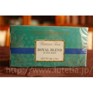 フォートナム&メイソン(フォートナムメイソン)のロイヤルブレンド(Royal Blend)テ...