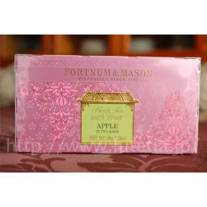 フォートナム&メイソン(フォートナムメイソン)のアップルティーです。  中国茶に乾燥させたア...