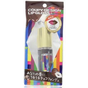 クーピー柄 チョコグロス ショコラ・ショコラン クーピーデザイン デコラガール 限定|lutty-store