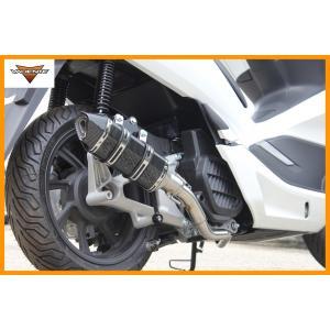 PCX 125 JF81 PCX150 KF30 マフラー カーボン ホンダ valiente バリエンテ スポーツタイプ luvias 06
