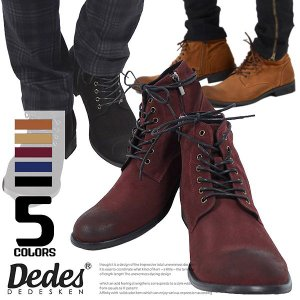 DEDEs(デデス)編み上げショートブーツ