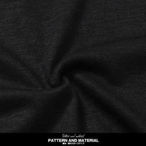 ★タダ割対象★お兄系 メンズ Tシャツ シャツ/Aegnoir(イグノア) ワイドUネック無地ロンT/長袖 Tシャツ メンズ 無地 カットソー lux-style 04