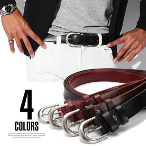 ベルト メンズ 本革/本革オイルレザーベルト/牛革 革 レザー オイルレザー リアルレザー 本革ベルト レザーベルト 革製品 バックル 切りっ放し belt シンプル|lux-style