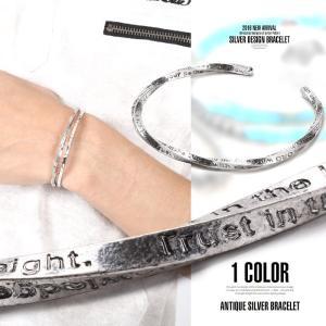 ブレスレット メンズ バングル アクセサリー/メッセージ刻印シルバーデザインブレスレット/アクセ ブレス ツイスト ねじり 刻印 文字入り ロゴ ナロー ゴシック lux-style
