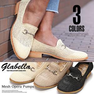 glabella(グラベラ)メッシュオペラビットローファー