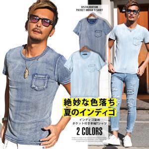 インディゴ染めポケット付き半袖Tシャツ