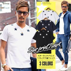 星柄プリントVネック半袖Tシャツ