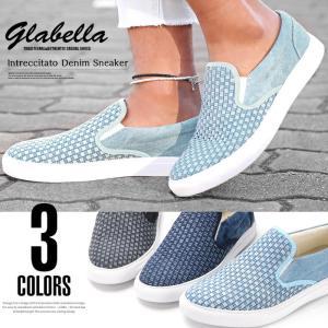 glabella(グラベラ)インディゴイントレチャートデニムスリッポン