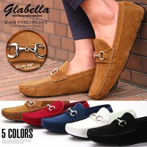 glabella(グラベラ)ビットドライビングシューズ