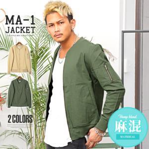 綿麻MA-1ジャケット