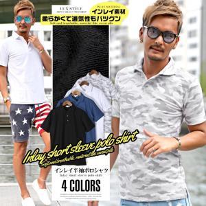 ポロシャツ メンズ 半袖 無地 BITTER ビター系 夏/インレイ半袖ポロシャツ/ポロ シャツ Tシャツ トップス カットソー インレイ 鹿の子 迷彩 カモフラ ホワイト|lux-style