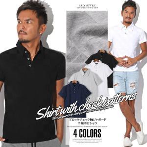 ポロシャツ メンズ 半袖 ジャカード/ブロックチェック柄ジャガード半袖ポロシャツ/ポロ POLO ジャガード ニット ブロックチェック 格子柄 立体 サマー 無地 細身|lux-style