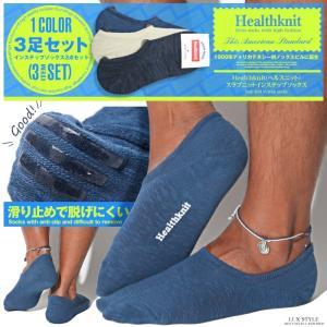 靴下 メンズ ソックス インステップソックス/Healthknit(ヘルスニット)スラブニットインステップソックス 3足セット/ショートソックス スニーカーイン BITTER 靴|lux-style