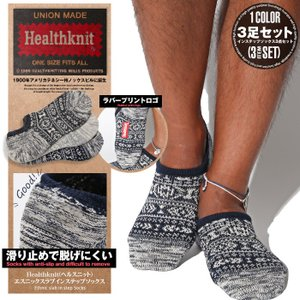 靴下 メンズ ソックス インステップソックス オルテガ/Healthknit(ヘルスニット)エスニックスラブインステップソックス 3足セット/スニーカーイン スニーカー 靴|lux-style