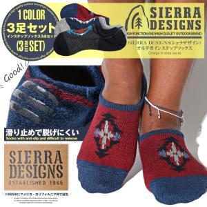 靴下 メンズ ソックス インステップソックス オルテガ/SIERRA DESIGNS(シェラデザイン)オルテガインステップソックス3足セット/スニーカーイン ショートソックス|lux-style