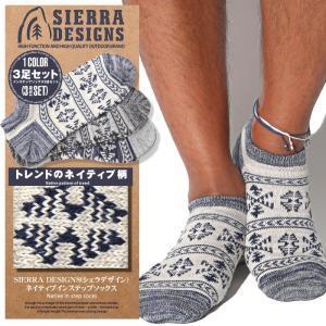 靴下 メンズ ソックス インステップソックス ネイティブ/SIERRA DESIGNS(シェラデザイン)ネイティブインステップソックス 3足セット/スニーカーイン スニーカー|lux-style