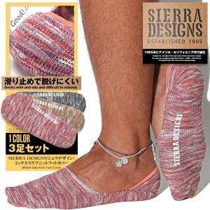 靴下 メンズ ソックス インステップソックス/SIERRA DESIGNS(シェラデザイン)ミックススラブニットフットカバー 3足セット/ショートソックス スニーカーイン|lux-style