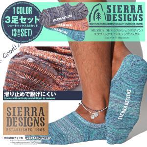 靴下 メンズ ソックス インステップソックス スラブ/SIERRA DESIGNS(シェラデザイン)スラブミックスインステップソックス 3足セット/スニーカーイン スニーカー|lux-style