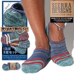靴下 メンズ ソックス インステップソックス ボーダー/SIERRA DESIGNS(シェラデザイン)スラブミックスインステップソックス 3足セット/スニーカーイン BITTER 靴|lux-style