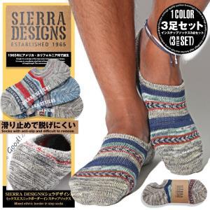靴下 メンズ ソックス インステップソックス ボーダー/SIERRA DESIGNS(シェラデザイン)ミックスエスニックボーダーインステップソックス 3足セット/ スニーカー|lux-style