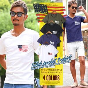スラブ天竺星条旗柄ポケット付きロールVネックTシャツ