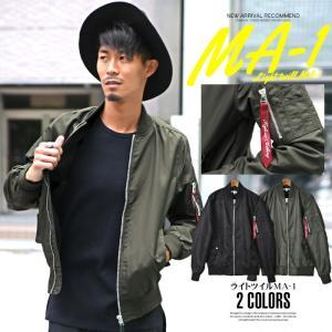 MA-1 ジャケット メンズ アウター ストリート/ライトツイルMA-1/ma1 ブルゾン フライトジャケット ミリタリージャケット ツイル ナイロン ミリタリー BITTER|lux-style
