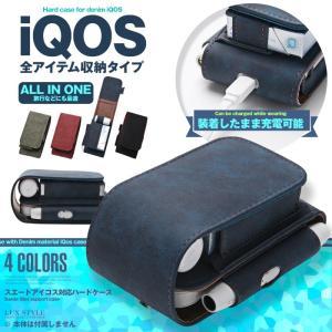 iQOS アイコス 専用 ケース アイコス ケース iQOSケース/スエードアイコス対応ケース/アイコスカバー iQOSカバー シガレットケース フェイク スウェード 軽量|lux-style