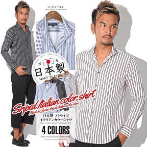 イタリアンカラー シャツ メンズ 長袖 ストライプ 日本製 BITTER ビター系/日本製 ストライプイタリアンカラーシャツ/長袖シャツ イタリアンカラーシャツ 上品|lux-style