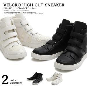 ストリート スニーカー メンズ ハイカット 靴 ベルクロ/glabella(グラベラ)ベルクロハイカットスニーカー/ミドルカット ミッドカット ベルト クローズ クロス|lux-style