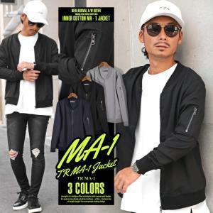 MA-1 MA1 MA メンズ ジャケット フライト ミリタリー BITTER ビター系/TR MA-1/ブルゾン ライトアウター アウター 羽織り TR ストレッチ ジップ 軽量 伸縮性 服|lux-style