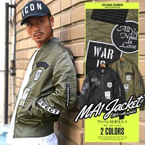 MA-1 MA メンズ ジャケット フライト ワッペン ナイロン BITTER ビター系 秋/ワッペン付きナイロンMA-1/ライトアウター エムエーワン ミリタリー アメカジ 黒 服|lux-style