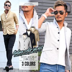 イタリアンカラー ジャケット メンズ 7分袖 BITTER ビター系/イタリアンカラーポンチ7分袖ジャケット/テーラード テーラードジャケット スタンドカラー ポンチ|lux-style